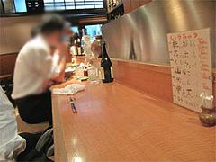 店内:1階カウンター@博多一梅(ひとばい)