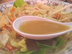 料理:チャンポンスープ@一番軒