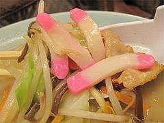 17ランチ:野菜たっぷりちゃんぽん・ピンクかまぼこ@長浜将軍・ラーメン・那珂川店