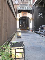 2外観:アプローチ@ラーメン居酒屋・長浜将軍・門
