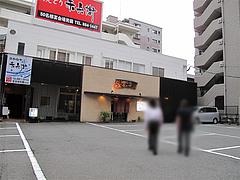 外観:駐車場@焼とり赤兵衛・姪浜店