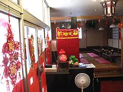 店内:小上がりの大@中華・福楼飯店・港