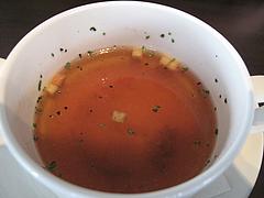 10カフェ:パスタに付いてるスープ@ドッグカフェレストラン・ワンパーク大濠店