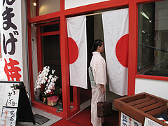 外観:入り口@ちょんまげ侍・博多川端商店街