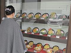 3外観:見本@資さんうどん・志免店