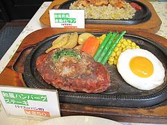 13店内:和風ハンバーグステーキ850円@新天町・プリンス・天神