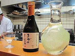 料理:きびの吟風・板野酒造@日本料理・花柚(はなゆう)・倉敷
