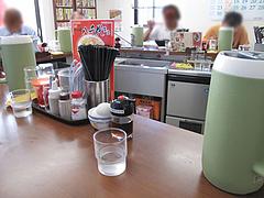 4店内:コの字カウンター@ラーメン・博多ダーメン屋八千代店(八千代ダーメン)