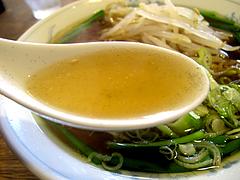 ランチ:旨辛ラーメンスープ@台湾ラーメン・麺家味齊(味斉・味千)