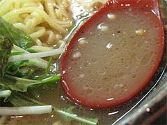 料理:節らーめんスープ(味玉ラーメン)@豚と節家