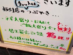 替玉10円@三氣・板付店