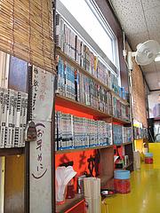店内:漫画コーナー@とんこつラーメン・たえちゃん