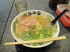ランチ:こってり豚骨ラーメン550円@拉麺帝国・渡辺通サンセルコ