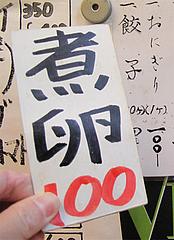 メニュー:煮玉子100円@トキハラーメン・天神