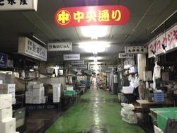 21魚市場@元祖まるしば屋・柳橋本店