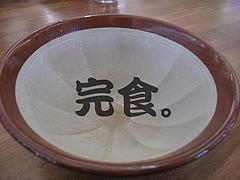 店内:味噌ラーメン丼@一楽ラーメン・箱崎埠頭(ふ頭)