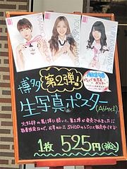 26店内:生写真@博多一風堂・総本店・天神・西通り