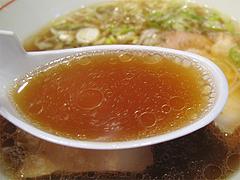 料理:しょうゆらーめんスープ@とうや味・中州