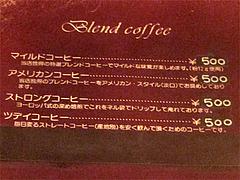 メニュー:ブレンドコーヒー@可否聖道(コーヒーせいどう)・福岡市南区大橋