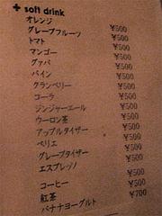 メニュー:ソフトドリンク@cafe tempo(カフェ・テンポ)・今泉・天神