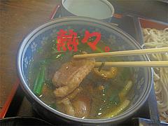 料理:鴨せいろ食べる@そば処・照月庵・福岡