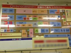 4マルナカ食品センター本館内@元祖まるしば屋・柳橋本店