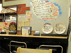 店内:カウンター席×8@完熟野菜の大自然CURRY(カレー)・西新商店街