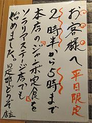 12店内:回転寿司のソラリアステージ店@ひょうたん寿司・天神・新天町