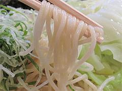 11料理:廣島つけ麺(冷)麺@廣島つけ麺本舗ばくだん屋・中州店