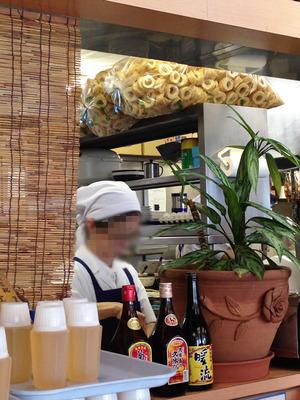 7キッチン@那覇・空港食堂