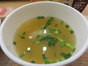 12大根の味噌汁@タニタ食堂