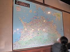 22店内:香川県詳細地図@讃岐うどん大使・福岡麺通団・薬院