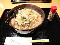 ランチ:チャンポン600円@ごはんや・たね田・平尾