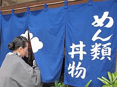 1外観:麺類・丼@花びし・西中洲