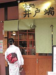 2外観:入り口@居酒屋・井戸端・博多川端商店街