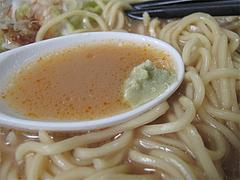 料理:節道ラーメンのスープとわさび@節道・春日