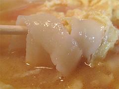 9ランチ:完熟トマトと玉子スープの刀削麺@チャイナダイニング劉(りゅう)・中華・薬院