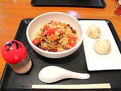 ランチ:夏トマトの涼風辛麺500円@チャイニーズダイニング斉(さい)・警固