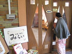 店内:入店@喫茶軽食みらい・大楠
