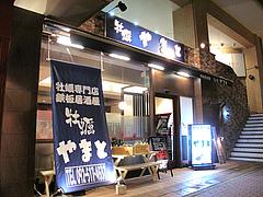 25外観@牡蠣やまと・鉄板居酒屋・赤坂・オイスターバー