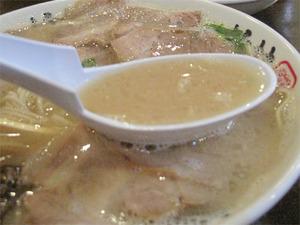 9チャーシューメンスープ@竹林