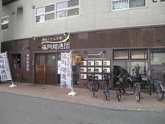27外観@讃岐うどん大使・福岡麺通団・薬院