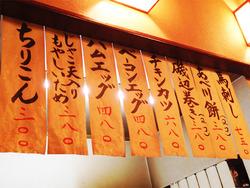 17あべ川餅メニュー@お食事処うれしや