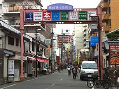 外観:商店街@ふくちゃん亭・藤崎通り商店街