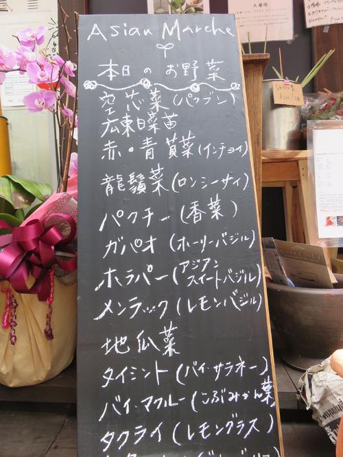 4本日のお野菜