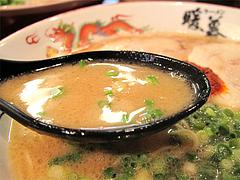 ラーメン:ラーメンスープ@暖暮・博多中洲店