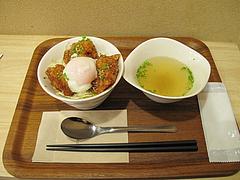 8ランチ:から揚げ丼ミニランチセット・スープ付き580円@唐揚げ・みつせ鶏本舗・新天町・天神