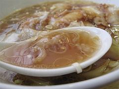 7ランチ:湯麺(特製ラーメン)スープ@にい好(ニイハオ)朋友・六本松