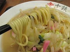 ランチ:ちゃんぽん細麺@ちゃんぽん座・十鉄・西新商店街