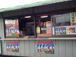 10ソフトクリーム店@七城メロンドーム